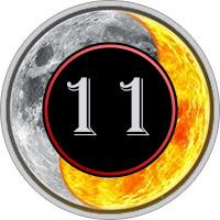 11 Лунный День