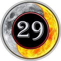 29 Лунный День