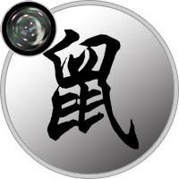 Chinesisches Horoskop 1966. Jahr des Feuer Pferd  Chinesisches Ho...