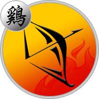Schütze Hahn Horoskop