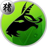 Steinbock Schwein Horoskop