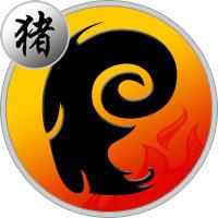 Widder Schwein Horoskop