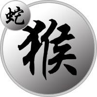 Frau schlange und mann horoskop chinesisches hund Chinesisches Sternzeichen