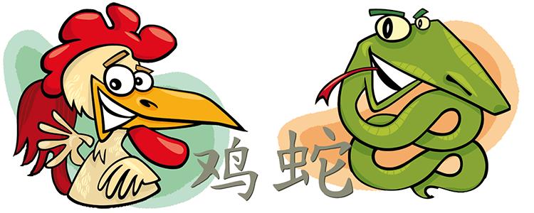 Hahn und Schlange Partner Horoskop