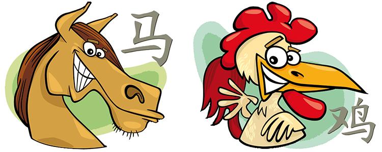 Pferd und Hahn Partner Horoskop