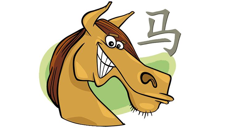Pferd Partner Horoskop