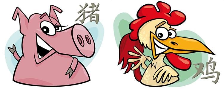 Schwein und Hahn Partner Horoskop