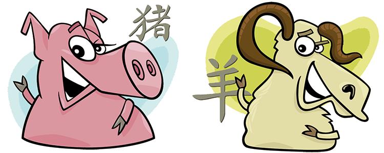 Schwein und Ziege Partner Horoskop