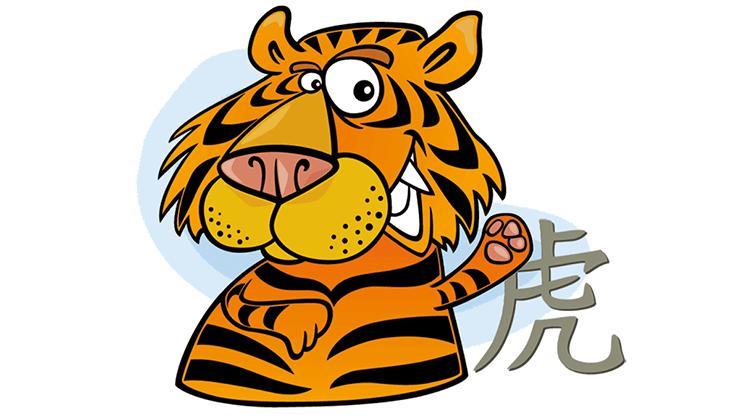 Partnerschaft tiger ziege Partner Tiger