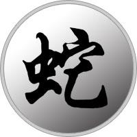 Chinesisches Sternzeichen Schlange