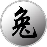 Chinesisches Monatshoroskop Hase