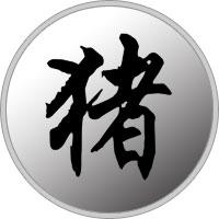 Chinesisches Horoskop Schwein