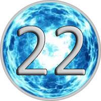 Число Судьбы: 22