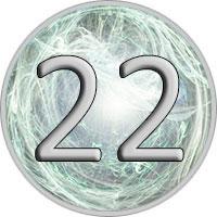 Число Имени: 22