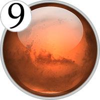 Число Марса: 9