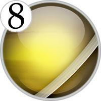 Число Сатурна: 8
