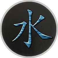 Chinesisches Element Wasser