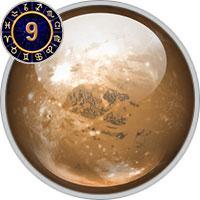 Pluto im 9. Haus
