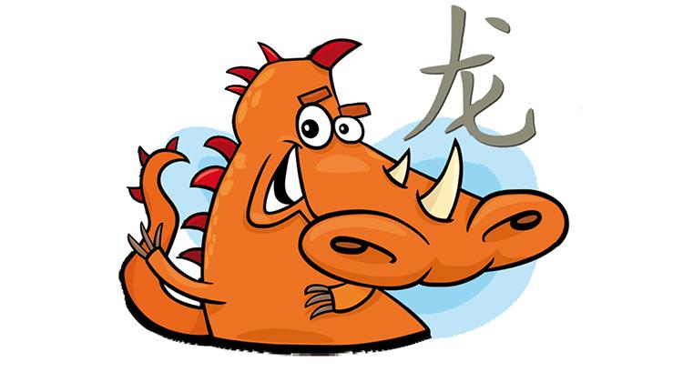 Dragon Compatibility Horoscope