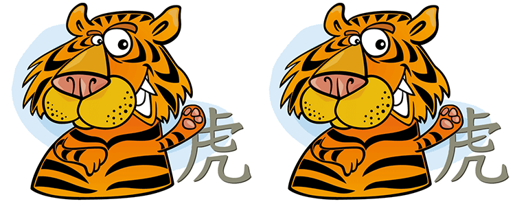 Tiger and Tiger Compatibility Horoscope