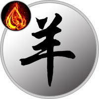 2027 Chinese Zodiac - Fire Goat Year