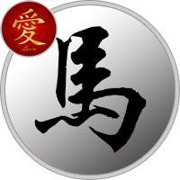 Horse in Love - Chinese Zodiac