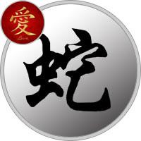 Snake in Love - Chinese Zodiac