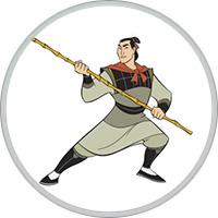 Chinese Zodiac Man