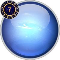 Нептун в 7 Доме